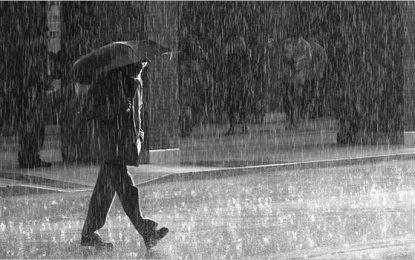 La Oficina Nacional de Meteorología pronostica lluvias  El Seibo.