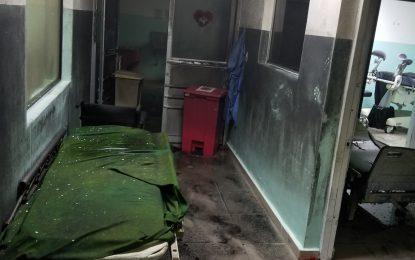 Siniestro afecta Hospital Dr. Teófilo Hernández en El Seibo